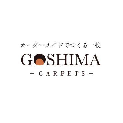 GOSHIMAと暮らす