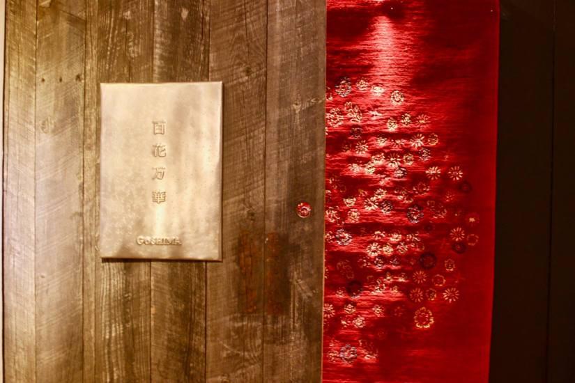 """オーダーメイドで作る一枚 """"GOSHIMA絨毯"""""""