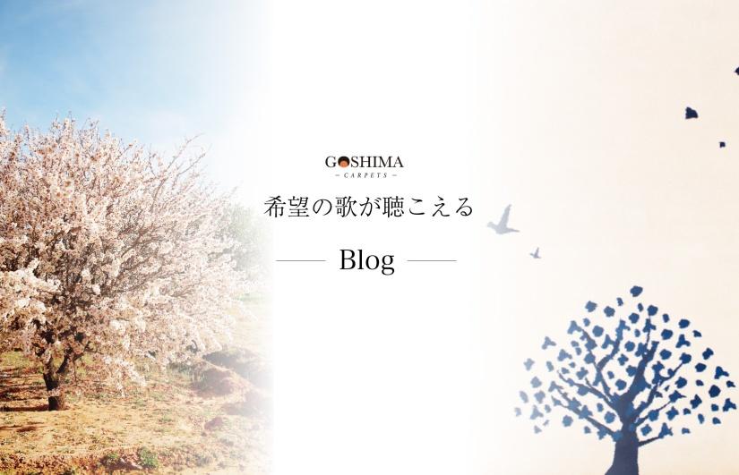 希望の歌が聴こえる【2】上質な暮らし展@CONNECT(名古屋)